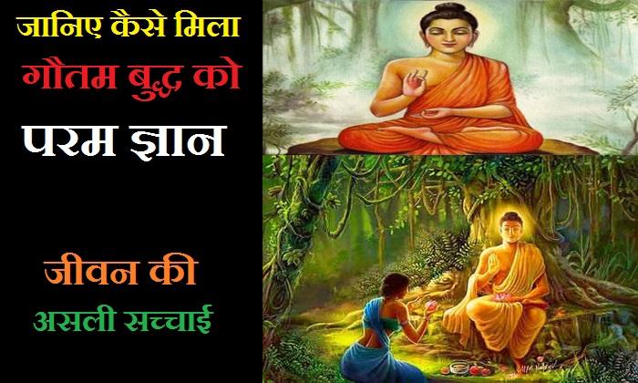 Best hindi kahaniyan | 100 रोचक और शिक्षाप्रद stories