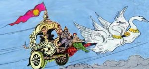 तीन वर और राक्षस Vikram Betal Stories in Hindi
