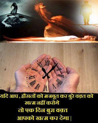 hindi-gyan-vichar