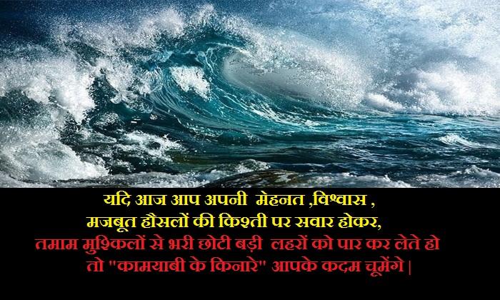 hindi-quotes-in-english