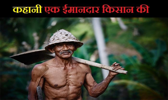 moral-stories-in-hindi