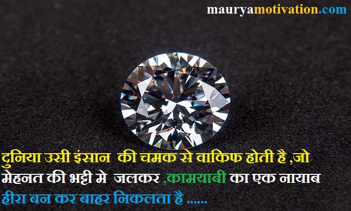 best-quotes-in-hindi