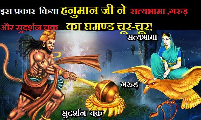hindi-religion-story