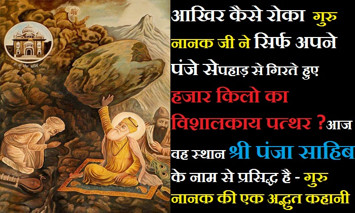 hindi-story