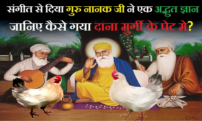 religious-stories-hindi