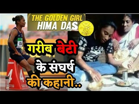 hima-das-inspirational-story