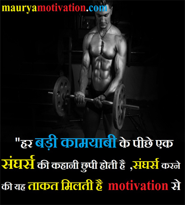 inspirational-quotes