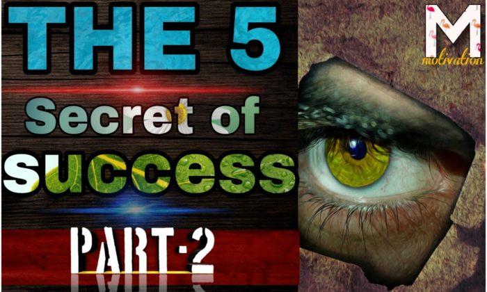 Secret-of-success-part-2
