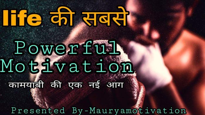 Motivational-image