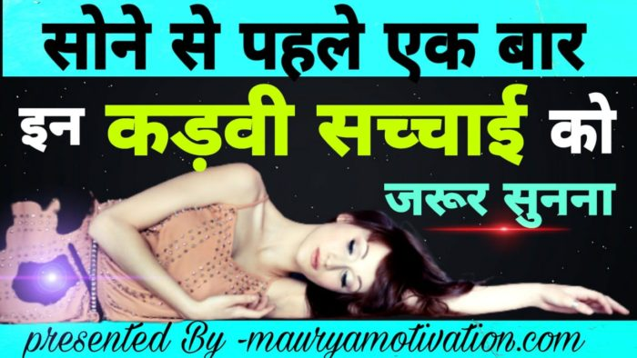 500 Best Hindi quotes | दिल छू जाने वाले विचार