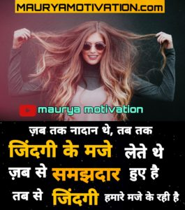 Heart-touching-life-quotes-hindi