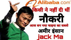 amitabh bachchan strugle success inspirational story