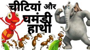 Hindi-moral-stories-kids