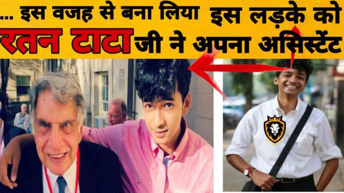 Shantanu naidu best motivational story hindi