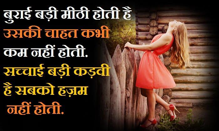 Top-16-hindi-quotes