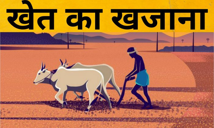 moral-of-the-story-hindi